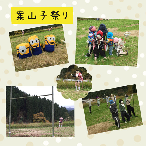 Cameran_collage_2015_11_25